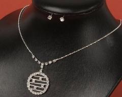 Biżuteria Okazjonalna