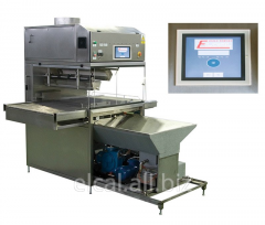 Coating machine MDC for chocolate coating with
