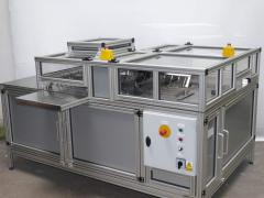 The equipment for manufacture of wafers