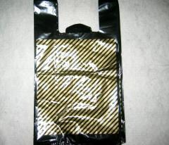 Reklamówka koszulka PASKI a'100.