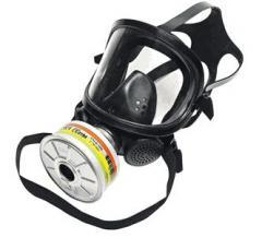 Pełnotwarzowa maska przeciwgazowa
