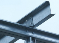 Elements, constructional, sheet steel