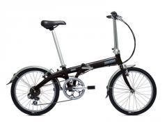 Rower składany Dahon Eco C7