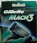 Wkłady do golenia GILLETTE to jeden z głównych