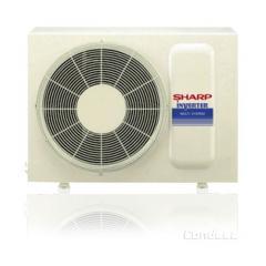 System klimatyzatorów Sharp AE-XM18FR