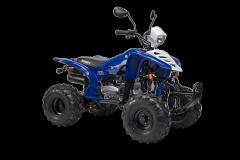 Quad ATV Romet 150