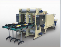 Machine tools electrochemical (ECM)