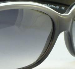 Okulary ochronne przeciwsłoneczne