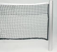 Siatka do tenisa popularna model 400-261