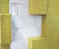 Light concrete blocks