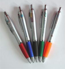 Długopis reklamowy plastikowy