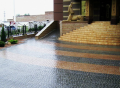 Płytka chodnikowa bazaltowa