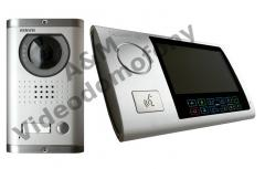 VK1380C/KW-701C - Kenwei zestaw wideodomofonowy