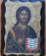 Ikona Chrystus duża