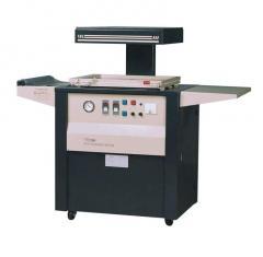 Maszyna do pakowania Skin Pack TB-390