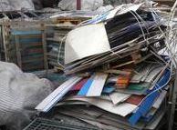 Prowadzimy sprzedaż odpadów tworzyw segregowanych