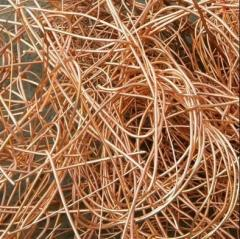 Ferrous and nonferrous metals scrap