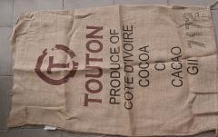 Jute bags, coffee bag after bag of jute