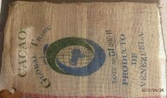 Używane worki jutowe , dekoracyjne worki po kawie i ziarnie kakaowym