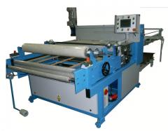 Automatyczna maszyna do rozcinania blachy wzdłuż i