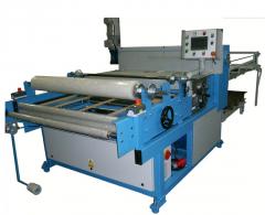 Automatyczna maszyna do cięcia i rozcinania blach