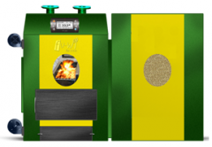 Briquetting boilers