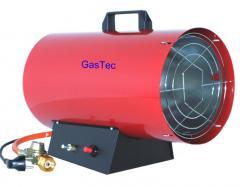 Nagrzewnice gazowe