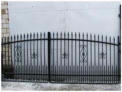 Portão de jardim