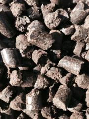 Pellets made from the husks of sunflower