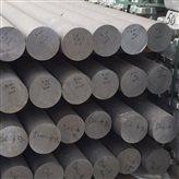 Aluminium w prętach okrągłych Ø 75 x 6000 mm typ 6063
