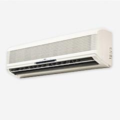 Ścienne klimatyzatory Fujitsu