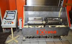 Confectioner's shops furnaces