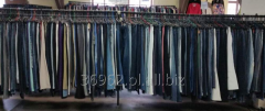 Clothing discounted