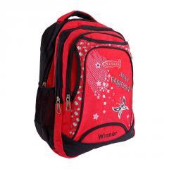 Plecak dziewczęcy S -112-2