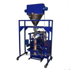AF-45-SH automatic weighing-and-packing machine