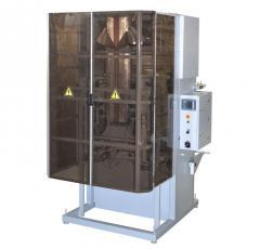 Automatyczne urządzenia napełniająco-pakujące AF- 35 (10) Maszyna do pakowania