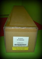 Bęben A0 KIP 5000, 6000 (z zębatką); KIP 7000, 7700, 7900 (bez zębatki); Produkt wysokiej jakości