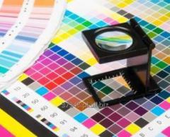 Materials for digital printing