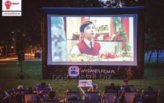 Projection inflatable screens, on actions in the