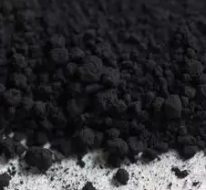 The activated coal