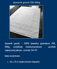 Dywaniki greckie dla hoteli 700-800 g
