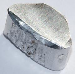 Sprzedaż aluminium oraz metali nieżelaznych