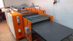 Flower bag making machine -automatic machine