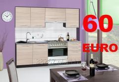 PROMOCJA ZESTAW KUCHENNY OLIWKA 1,8M