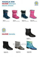Quilted boots for children