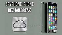SPY-PHONE podsłuch iphone szpieg apple bez