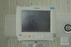 Complessi cardiologici di monitoraggio
