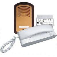 Zestaw domofonowy - B1 U1132