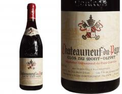 Chateauneuf du Pape Expression