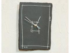 Zegar prostokątny